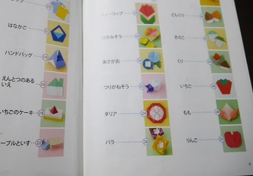 折り紙の色んな種類の作品