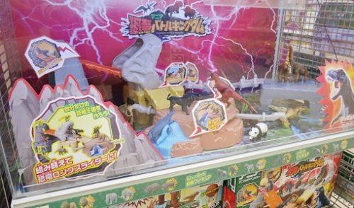 アニアの恐竜バトルのプレイセット