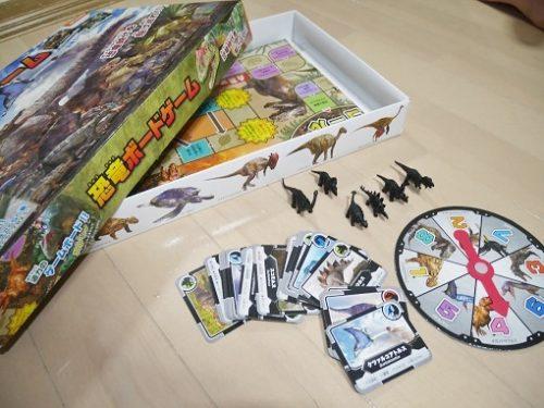 恐竜ボードゲームのセット一覧
