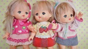 3種類の服を着たメルちゃん人形