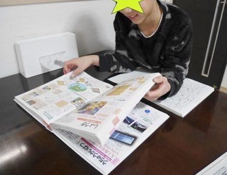 自主学習で図鑑「こども大百科」を使う小学生