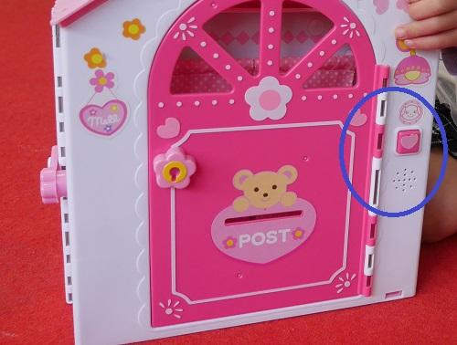 メルちゃんのおうちの玄関チャイムのボタン