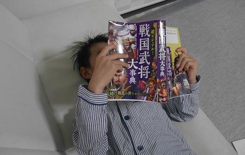 戦国武将大事典に夢中の小学3年生男子