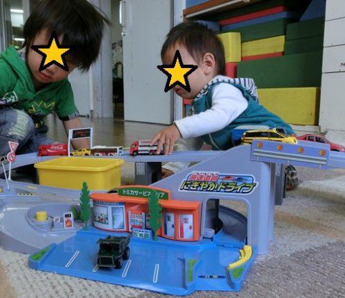 トミカの高速ドライブで遊ぶ兄弟