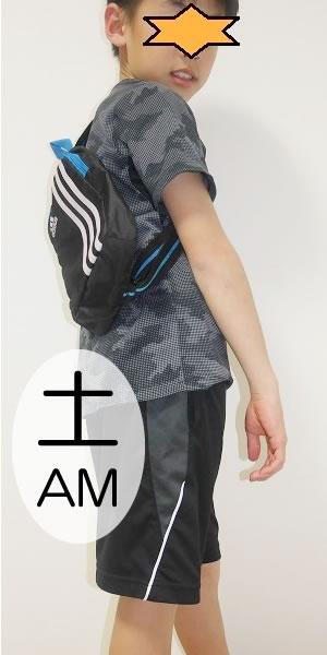 小学生男子のナイキ夏Tシャツコーデ