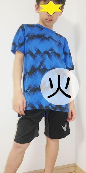 小学生男子のアディダス青色Tシャツコーデ