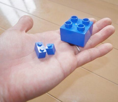 レゴブロックとレゴディプロの大きさの違い