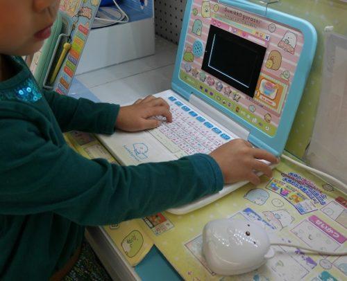 すみっこぐらしのパソコンで遊んでいる女の子