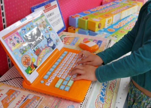 アンパンマンのパソコンのキーボードを打つ女の子