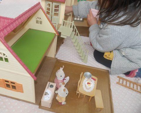 シルバニアファミリーで遊ぶ4歳女の子