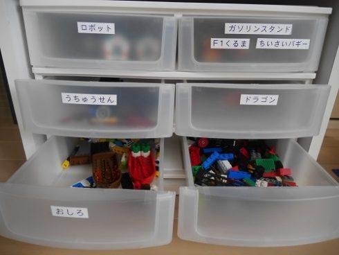 レゴとラキューの収納を透明仕切りケースに入れている