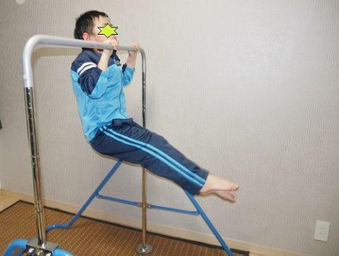 室内用鉄棒で懸垂をする男の子