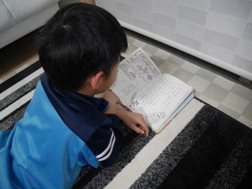 快傑ゾロリシリーズを読む小学生男の子