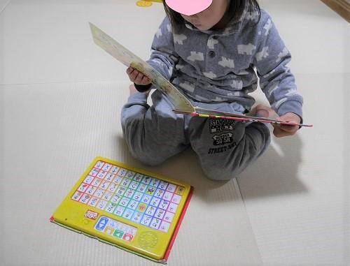 アンパンマンのあいうえお絵本の付属冊子を読む女の子