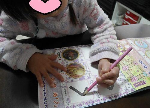 学研のわくわく知育ドリルのディズニープリンセスを練習している女の子