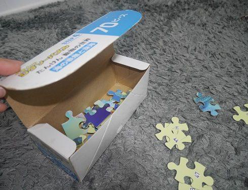 くもんのジグソーパズルの収納ケース