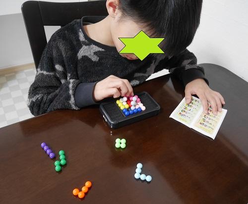 ロンポス101で遊ぶ小学生男の子