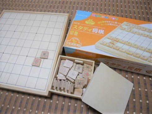 くもんのスタディ将棋の外箱と駒とケース