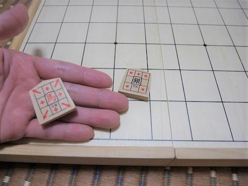 くもんのスタディ将棋の駒