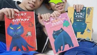 ルドルフシリーズを持っている男の子の兄弟
