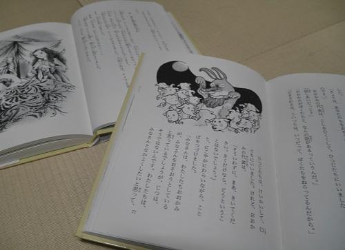 イソップ童話とアンデルセン童話の中の文字の大きさとイラスト
