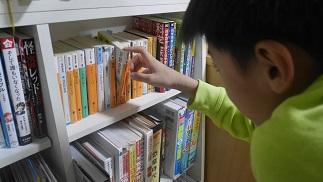 小学生高学年向けの小説や本