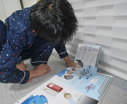 もののしくみ図鑑を読む小学生男の子