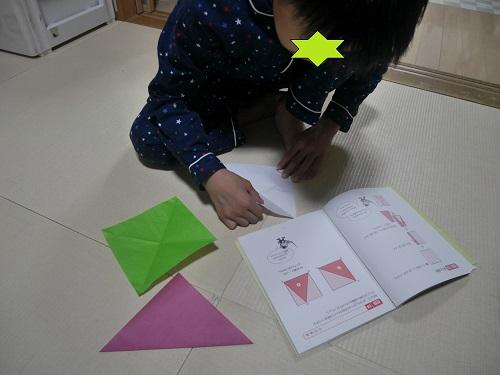 平面図形おりがみで学ぶ図形パズル