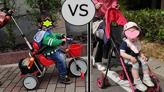 ベビーカーとかじとり三輪車の違いを比較