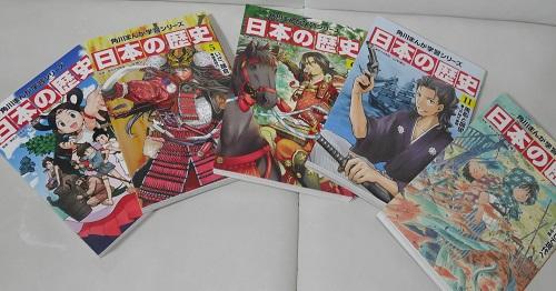 角川まんが学習シリーズの日本の伝記、1巻と5巻と6巻と11巻と15巻の表紙