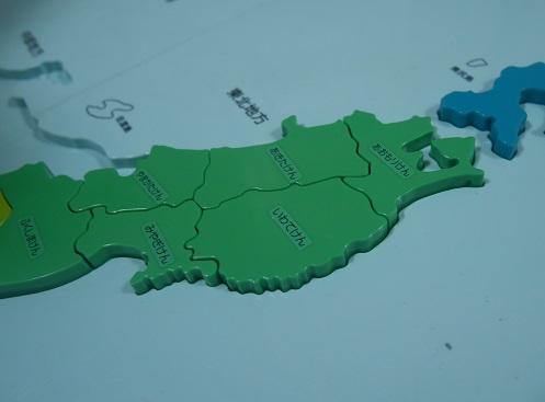 くもんの日本地図パズルのシール