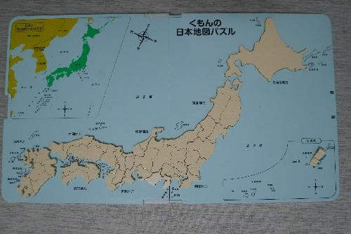 くもんの日本地図パズルの発展ピース完成図