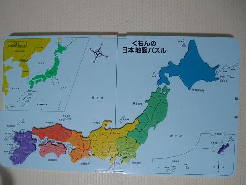 くもんの日本地図パズルの基本ピース完成図