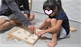 将棋で遊んでいる4歳の女の子