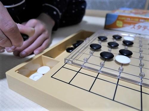 スタディ囲碁で遊ぶときの碁石収納ケース