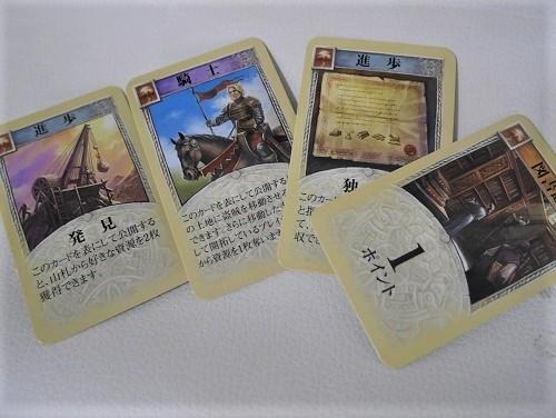 カタンの発展カード「独占」「騎士」