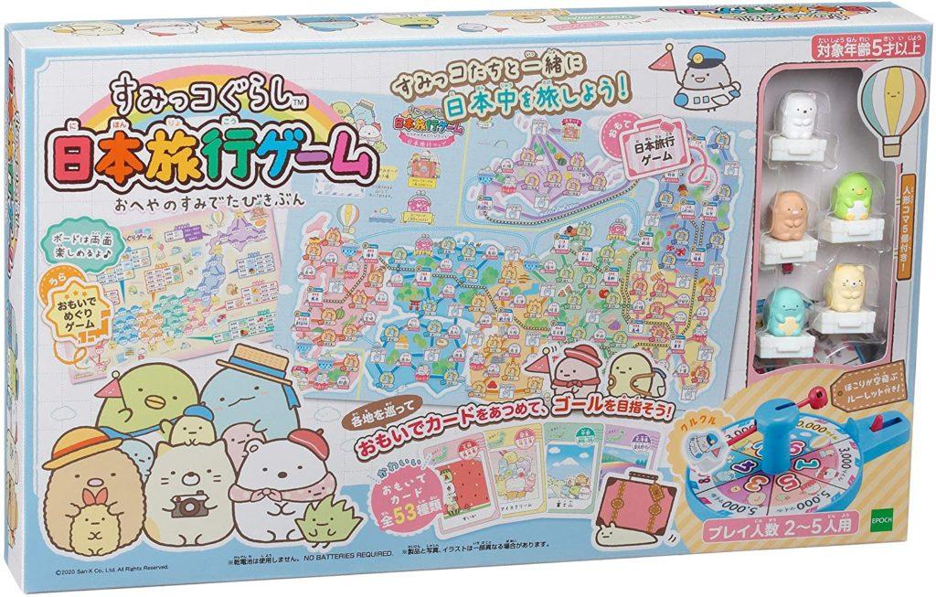 すみっコぐらし 日本旅行ゲーム