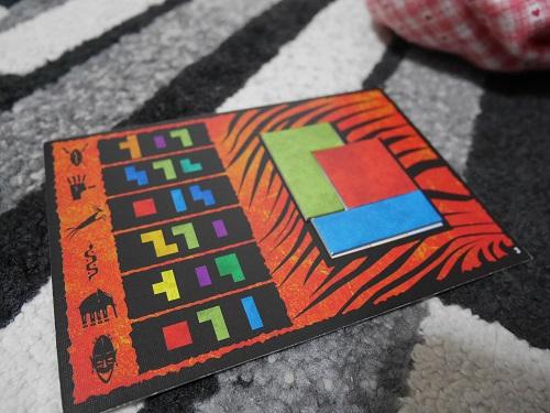 ウボンゴの簡単なパズル