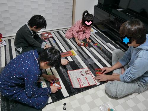 ウボンゴで遊んでいる家族