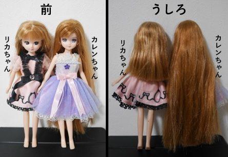 リカちゃん人形とジュエルアップかれんちゃんの全身や後ろ姿を比較したときの違い