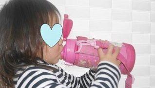 幼稚園入園のときの水筒の選び方