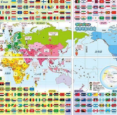 おふろでスタディの世界地図と国旗