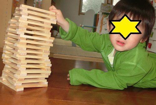 カプラで遊ぶ3歳の男の子