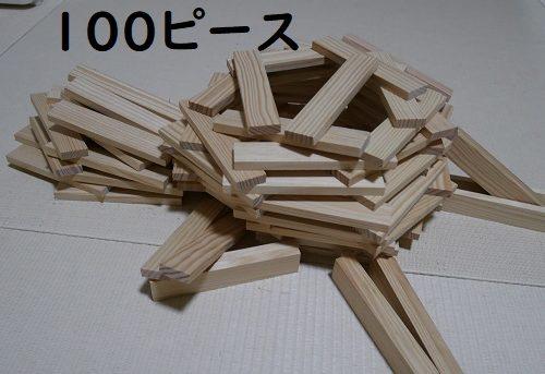 カプラ100ピースの作品例の亀