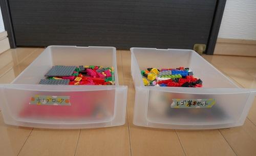 ナノブロックとレゴを引き出しに分けて収納