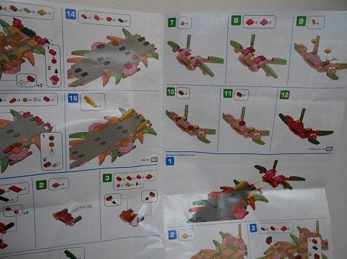 ナノブロックプラスの恐竜の説明書