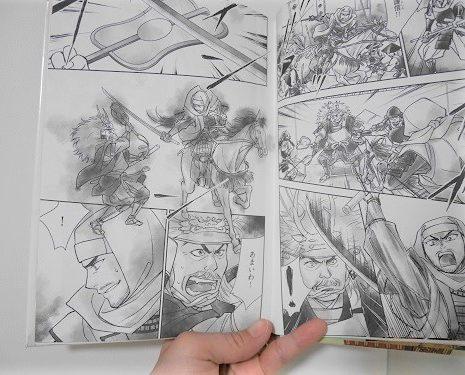 集英社の日本の歴史の第8巻、武田信玄と上杉謙信の戦いのシーン