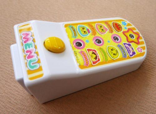 アンパンマンのアイスちょうだいのおもちゃの付属のリモコン
