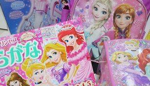 ディズニープリンセス好きにおすすめのおもちゃと実用品の口コミや感想