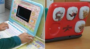 子供用パソコンの感想と口コミを比較